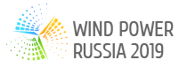 The international investment Forum Wind Power 2018